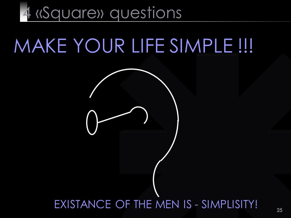MAKE YOUR LIFE SIMPLE !!! 4 «Square» questions