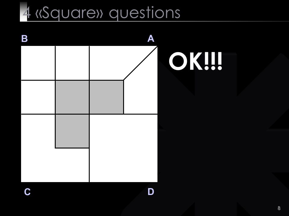 4 «Square» questions B A OK!!! C D