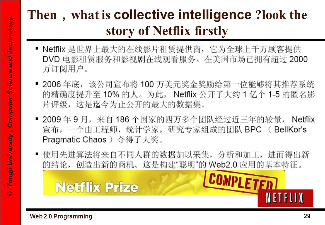 Then,what is collective intelligence look the story of Netflix firstly