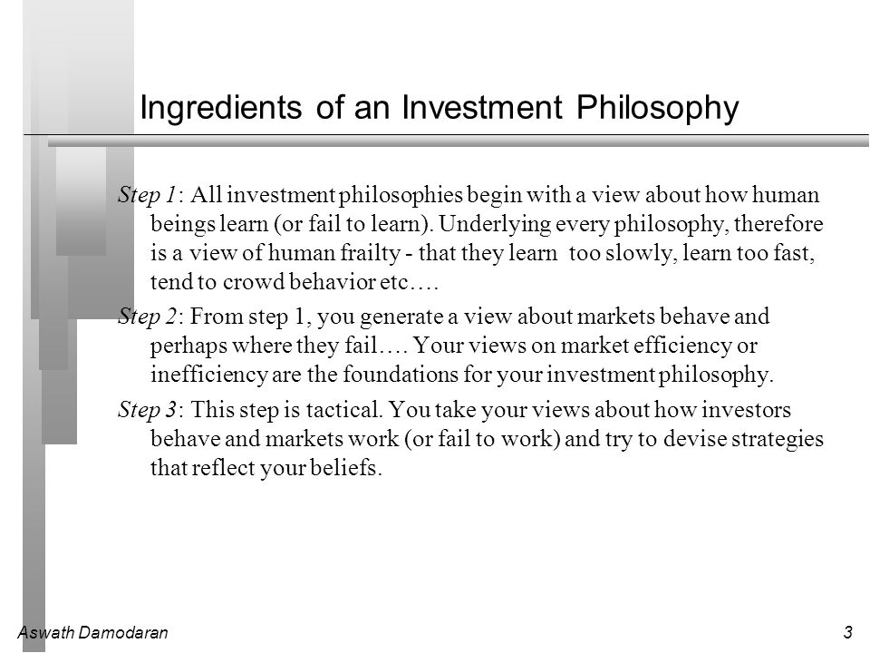 Ingredients of an Investment Philosophy
