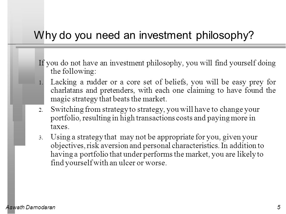 Why do you need an investment philosophy