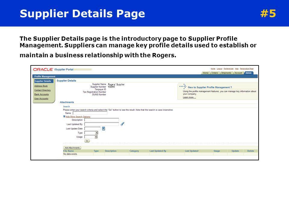 Supplier Details Page #5