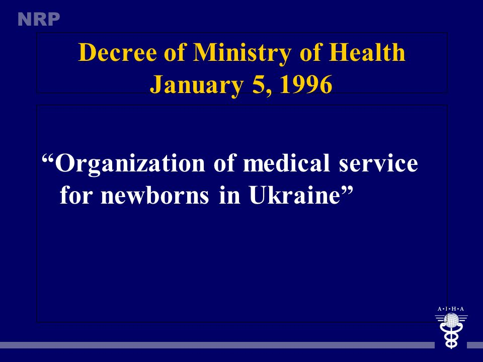 Decree of Ministry of Health January 5, 1996