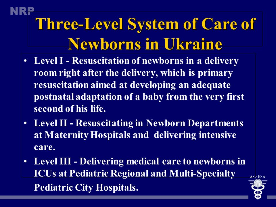 Three-Level System of Care of Newborns in Ukraine