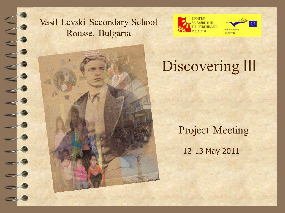 Vasil Levski Secondary School Rousse, Bulgaria
