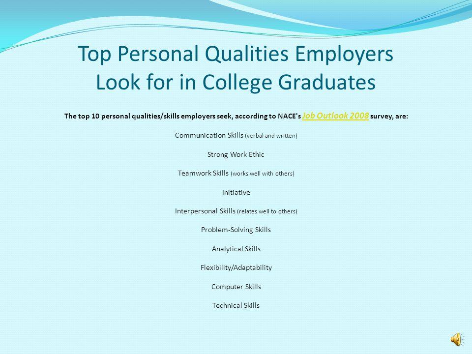 qualifications employers look for