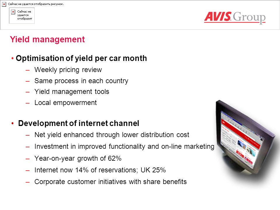 Yield management Optimisation of yield per car month