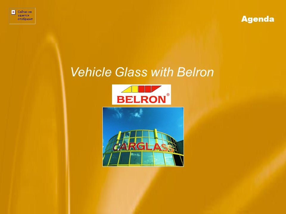 Vehicle Glass with Belron