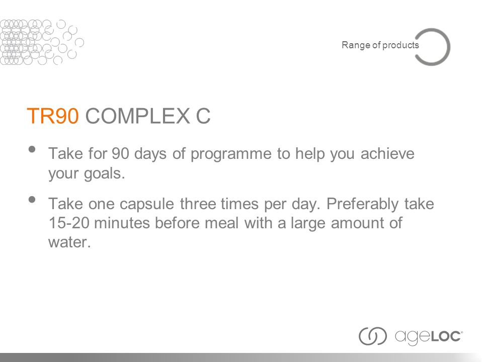 Range of products TR90 COMPLEX C. Take for 90 days of programme to help you achieve your goals.