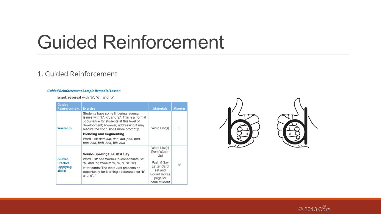 Guided Reinforcement 1. Guided Reinforcement