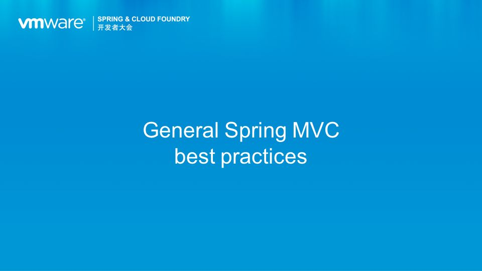 General Spring MVC best practices