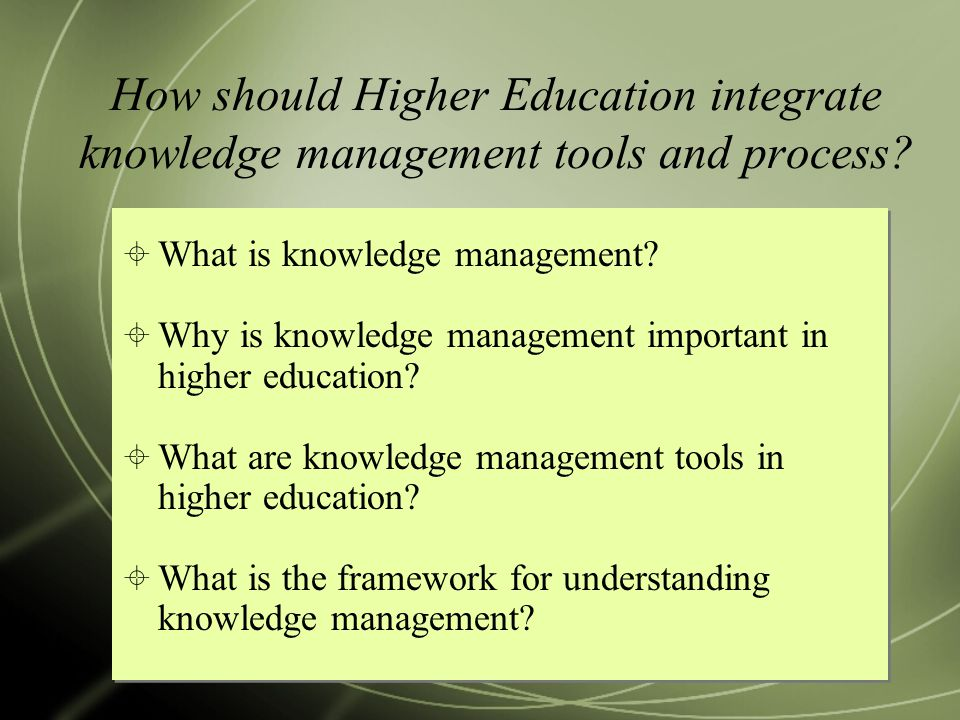 How should Higher Education integrate knowledge management tools and process