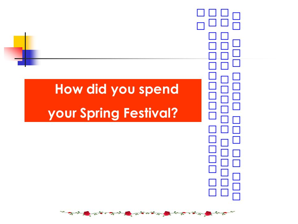 How did you spend your Spring Festival