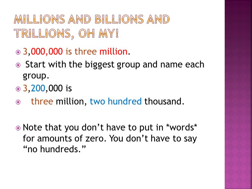 Millions and billions and trillions, oh my!