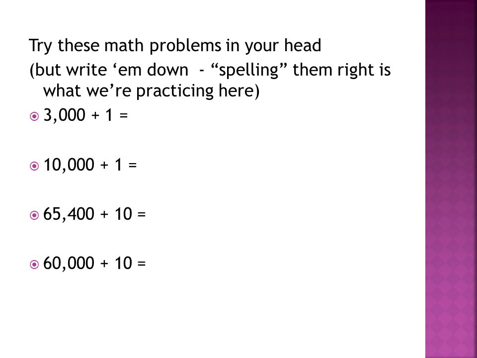 Try these math problems in your head