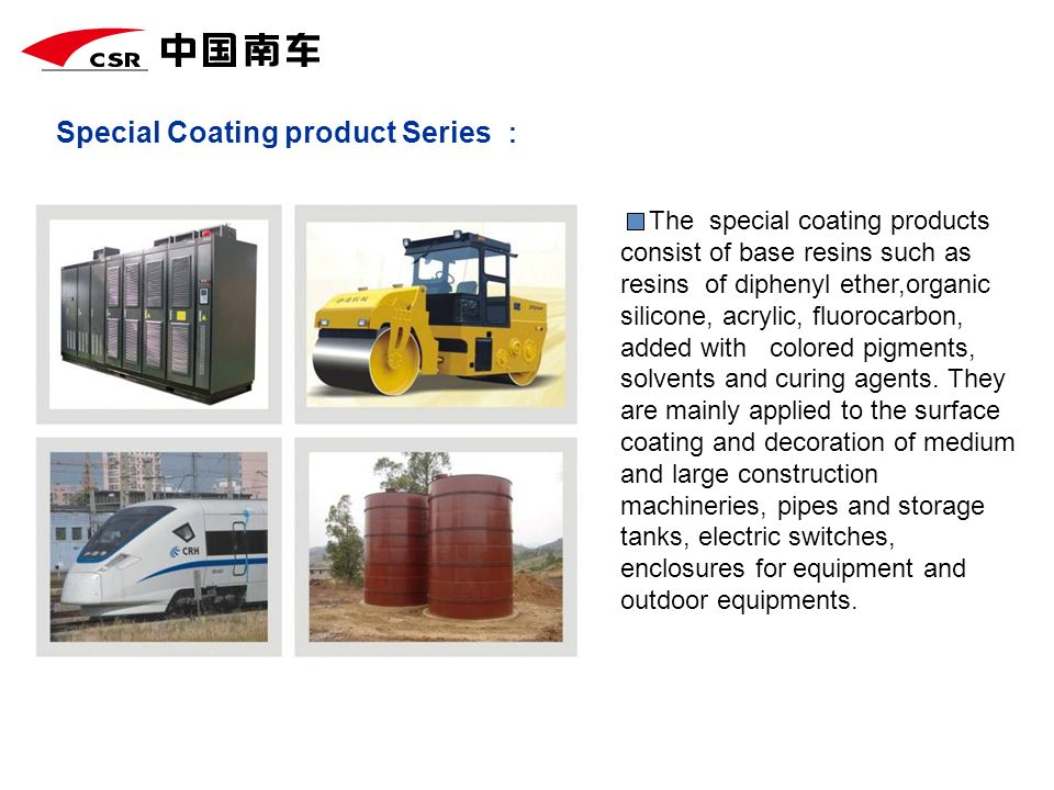Special Coating product Series :