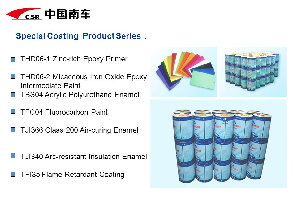 Special Coating Product Series:
