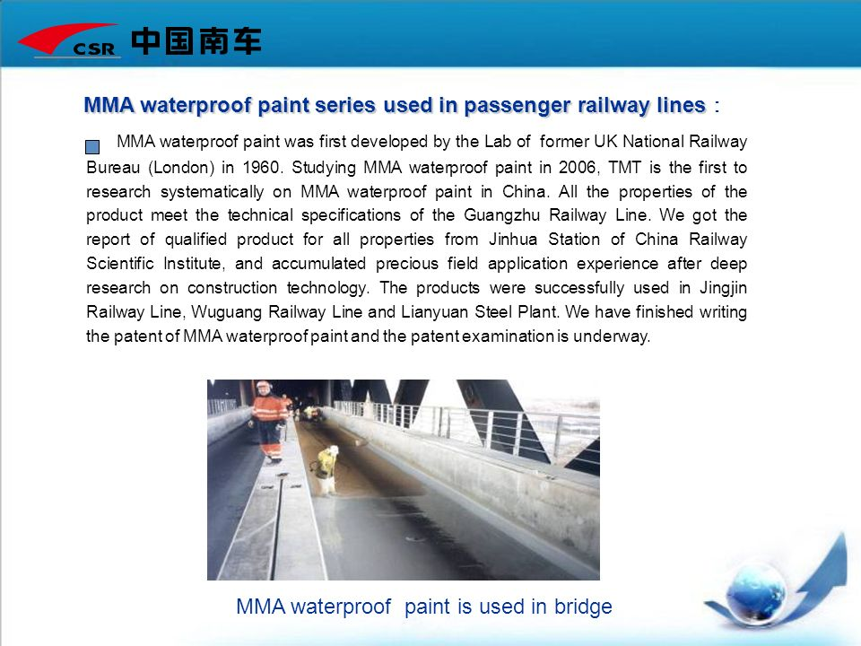 MMA waterproof paint is used in bridge