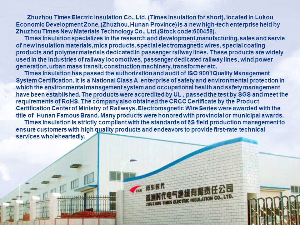Zhuzhou Times Electric Insulation Co. , Ltd