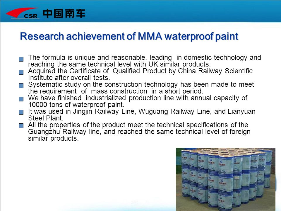 Research achievement of MMA waterproof paint