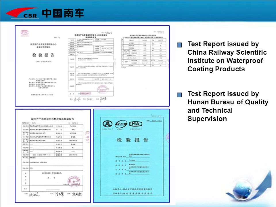 Test Report issued by China Railway Scientific Institute on Waterproof Coating Products