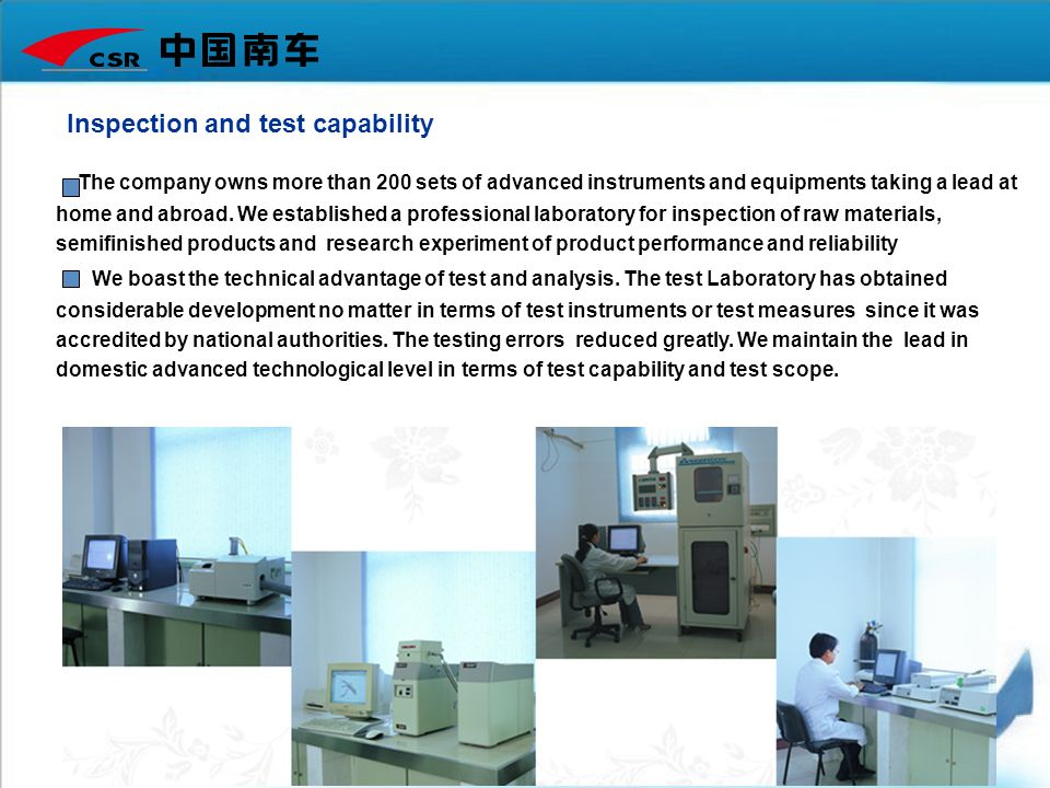 Inspection and test capability