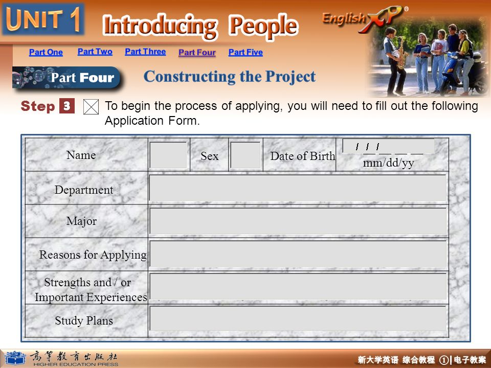 Step 3. To begin the process of applying, you will need to fill out the following Application Form.