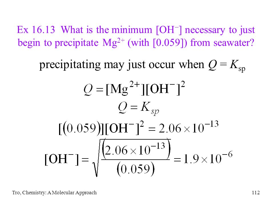 precipitating may just occur when Q = Ksp