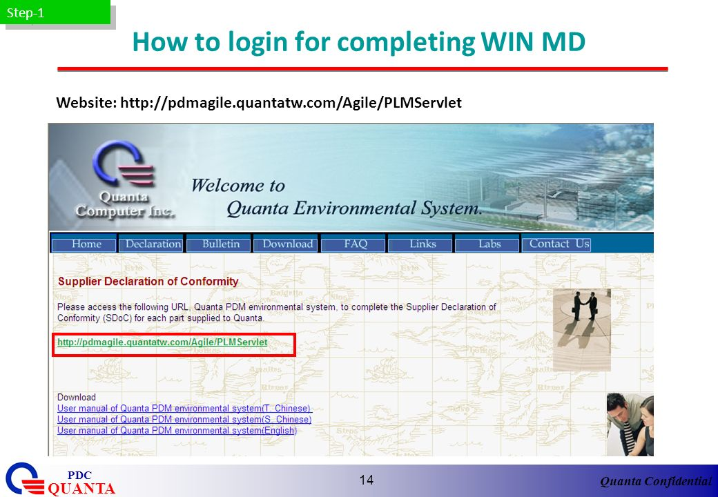 How to login for completing WIN MD