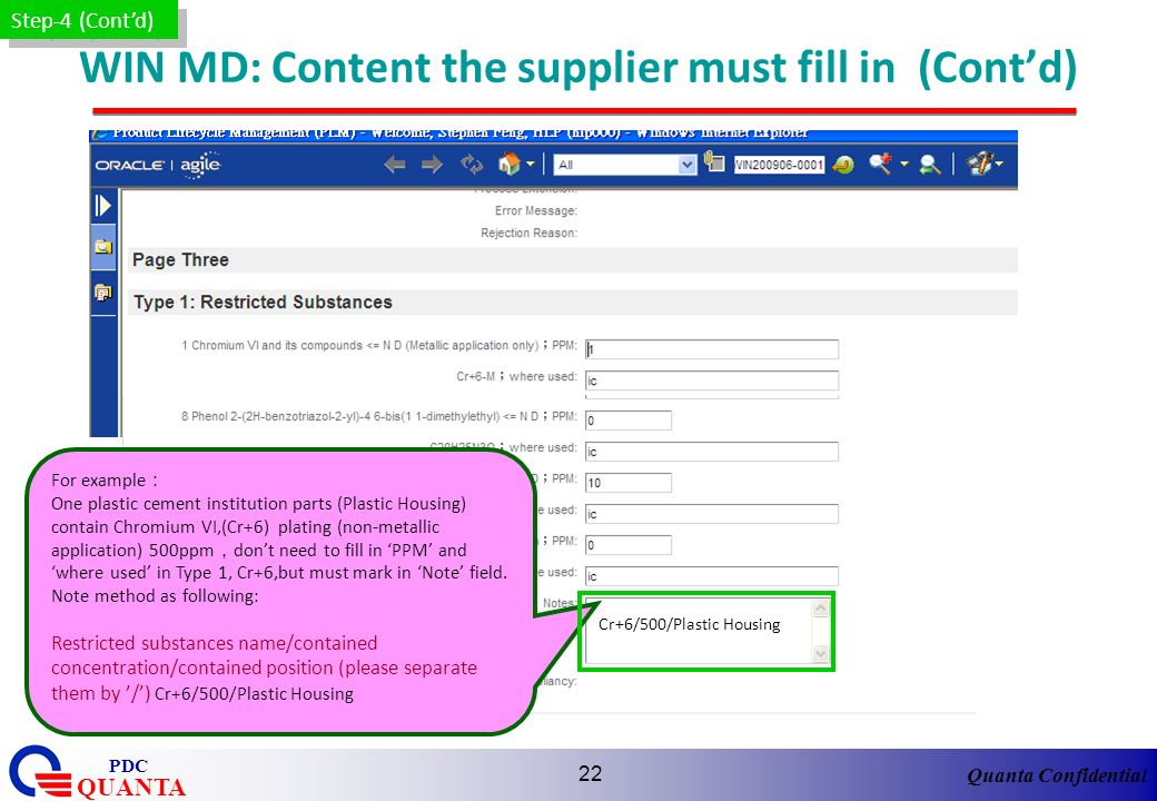 WIN MD: Content the supplier must fill in (Cont'd)