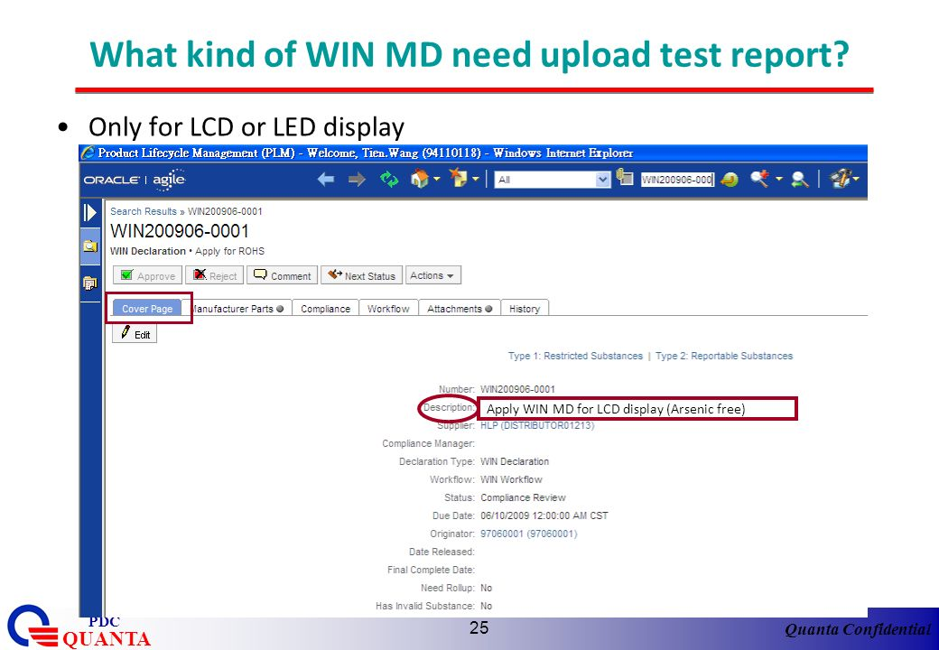 What kind of WIN MD need upload test report