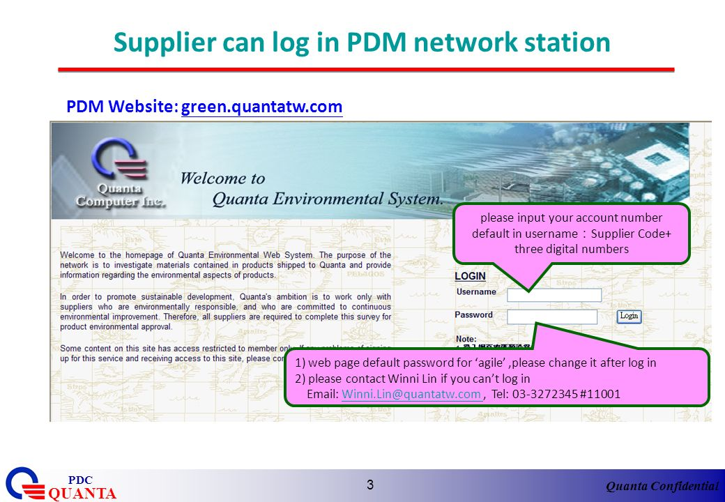 Supplier can log in PDM network station