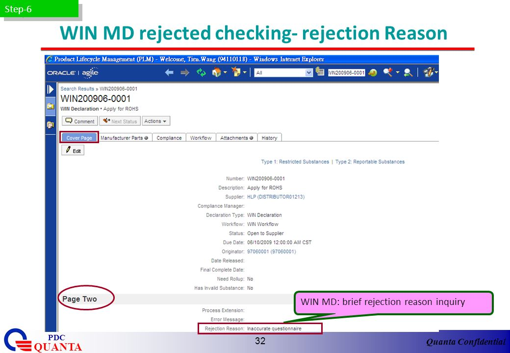 WIN MD rejected checking- rejection Reason