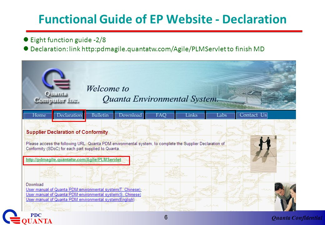 Functional Guide of EP Website - Declaration