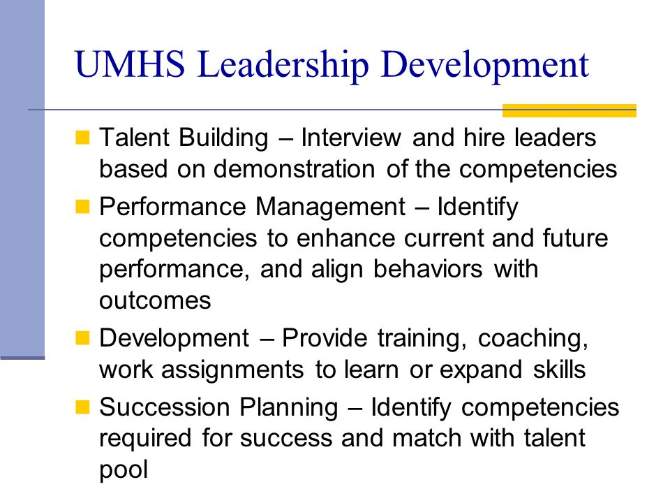 UMHS Leadership Development