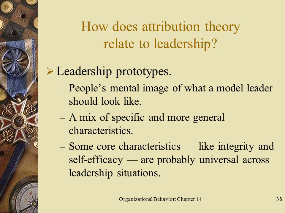 How does attribution theory relate to leadership