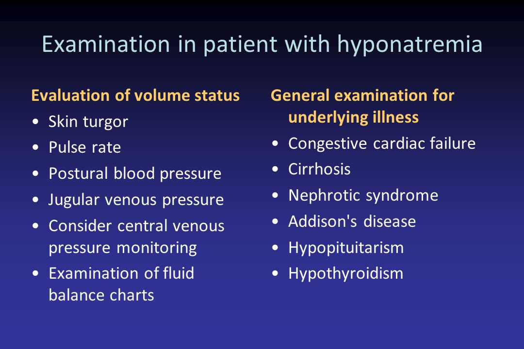Examination in patient with hyponatremia