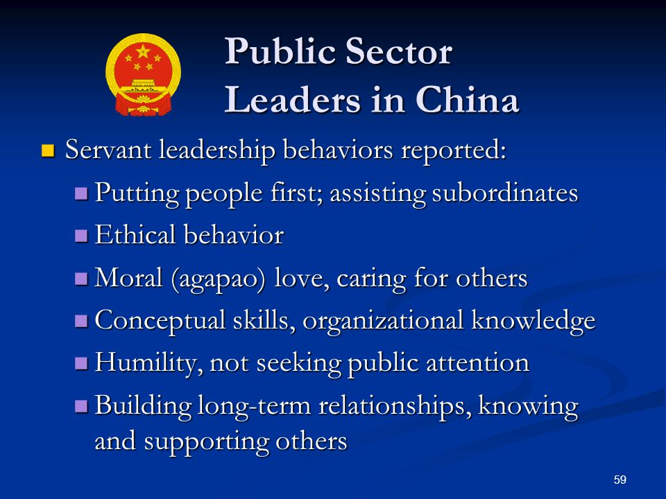Public Sector Leaders in China