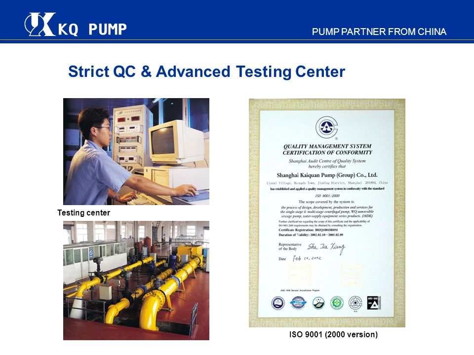 Strict QC & Advanced Testing Center