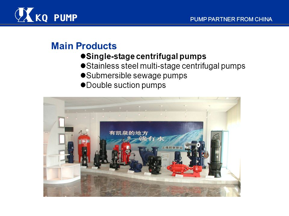 Main Products Single-stage centrifugal pumps