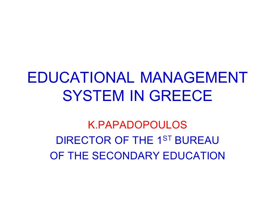 EDUCATIONAL MANAGEMENT SYSTEM IN GREECE