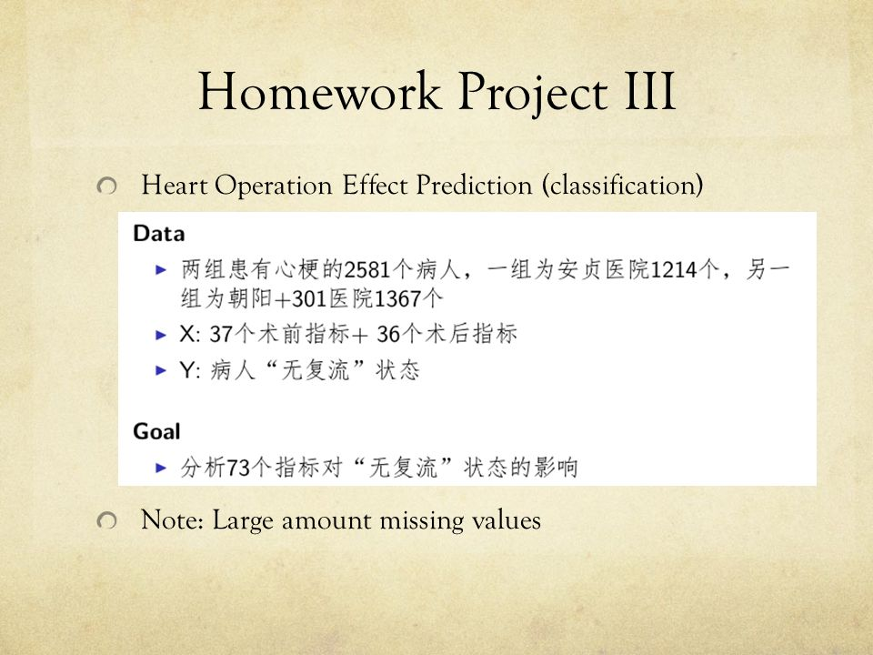 Homework Project III Heart Operation Effect Prediction (classification) Note: Large amount missing values.