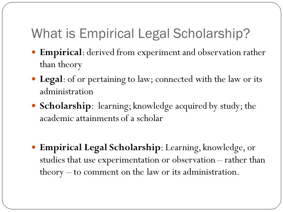 What is Empirical Legal Scholarship