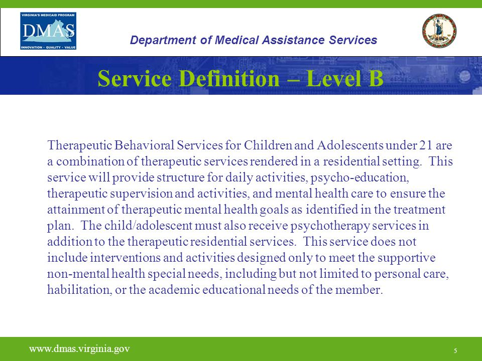 Service Definition – Level B