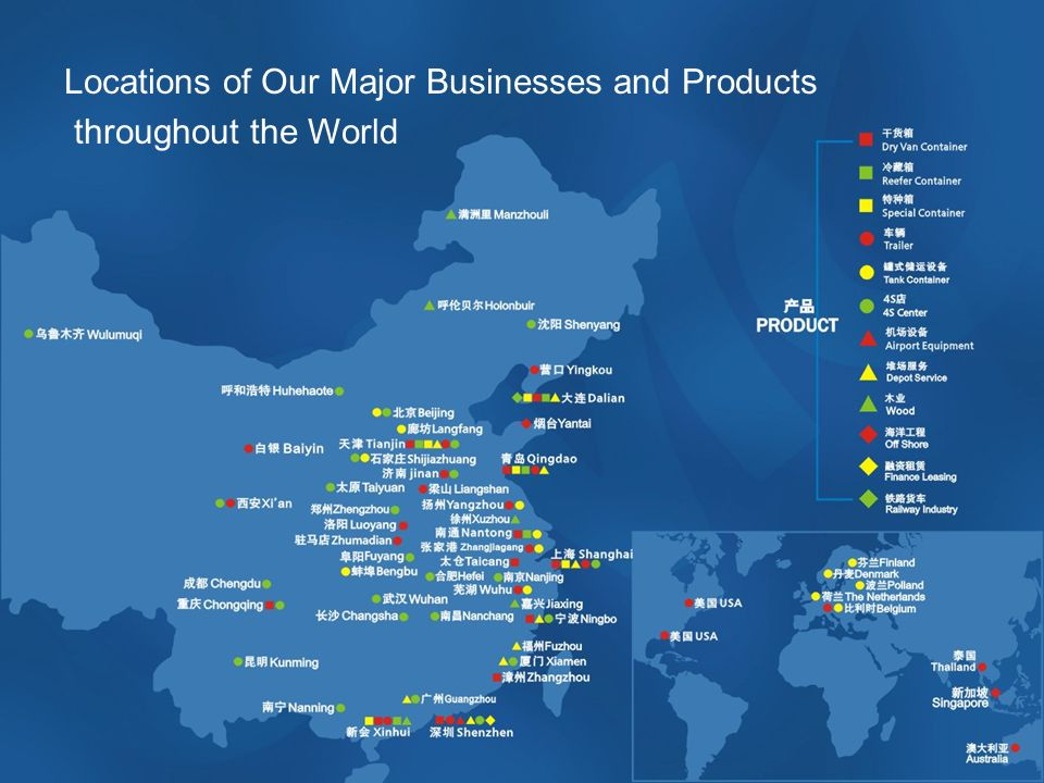 Locations of Our Major Businesses and Products throughout the World