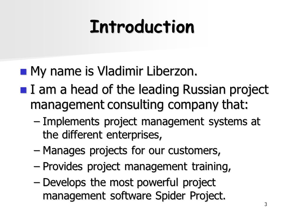 Introduction My name is Vladimir Liberzon.