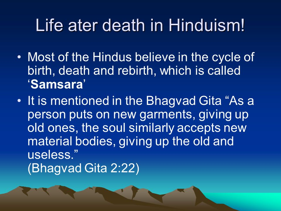 Life ater death in Hinduism!