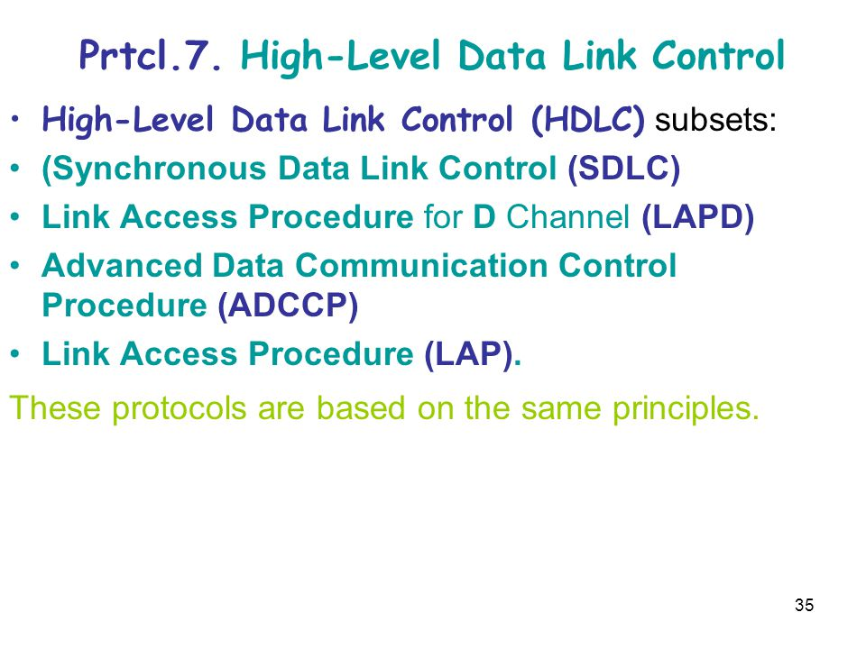 Prtcl.7. High-Level Data Link Control