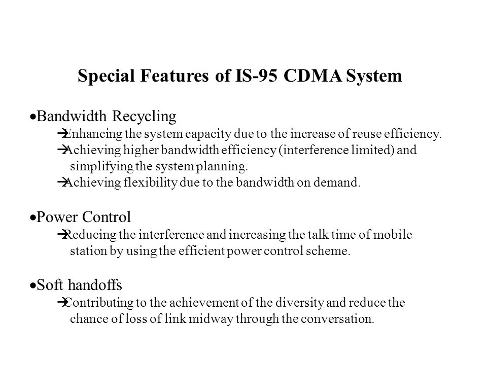 Special Features of IS-95 CDMA System