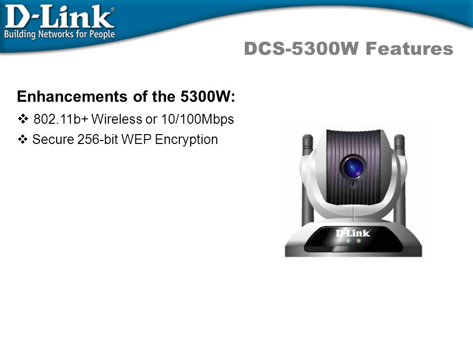 DCS-5300W Features Enhancements of the 5300W: